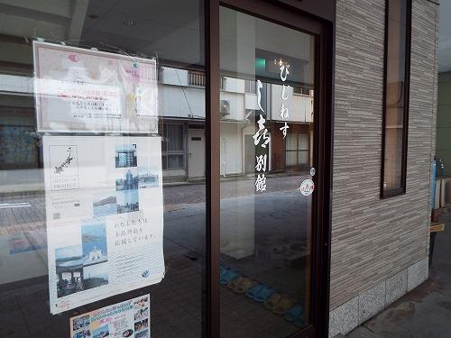 鉄川与助 522.jpg