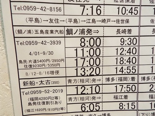 鉄川与助 533.jpg