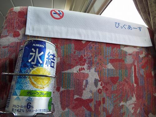 鉄川与助 554.jpg