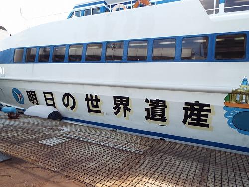 鉄川与助 560.jpg