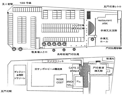 門司赤煉瓦プレイス施設案内より.jpg