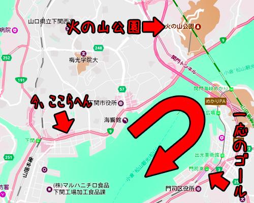 関門海峡回動編☆地図.jpg