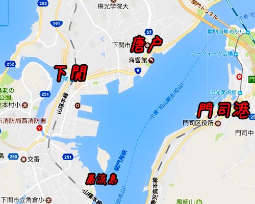 関門海峡回周辺地図.jpg