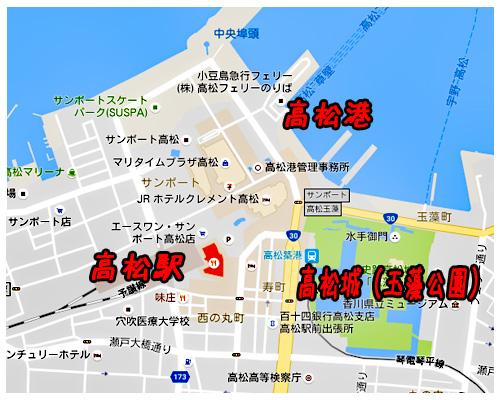 高松駅・高松港・高松城(玉藻公園)MAP.jpg