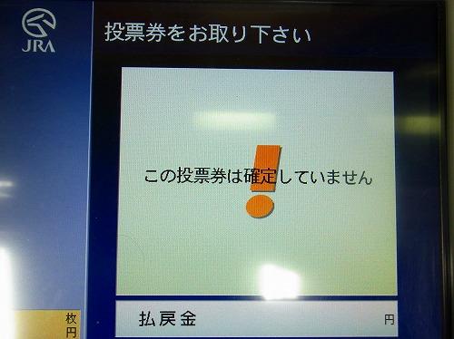 RIMG0021.jpg