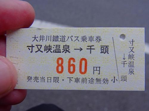 RIMG0305.jpg