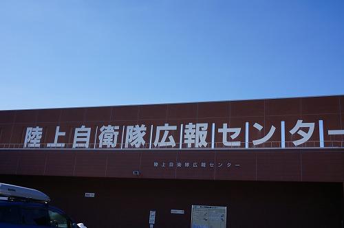 DSC02369.jpg