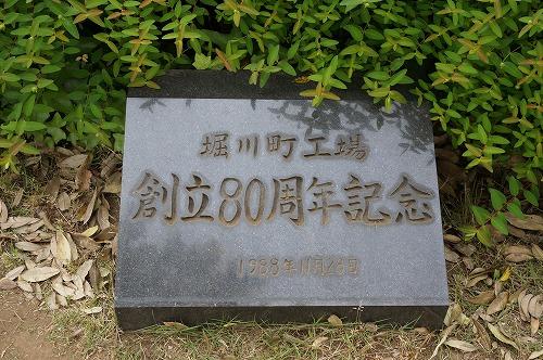 DSC04209.jpg