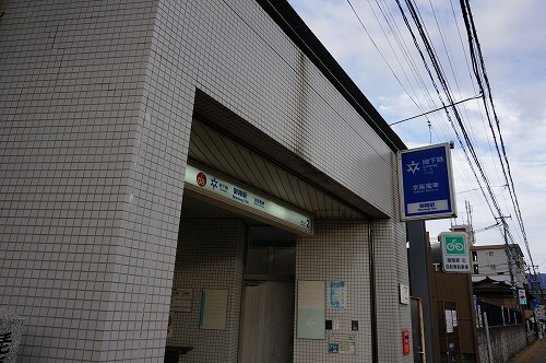 DSC07340.jpg