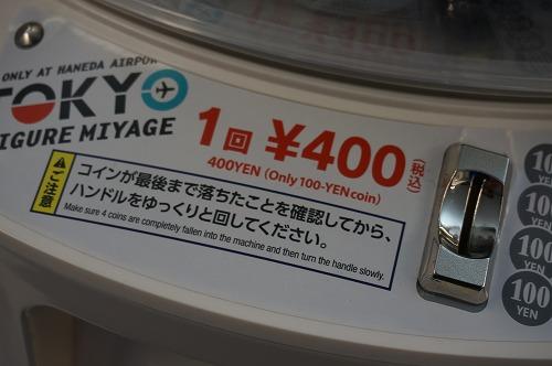 DSC07790.jpg