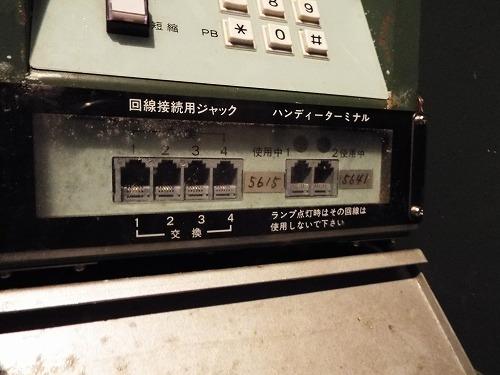 DSCF4203.jpg