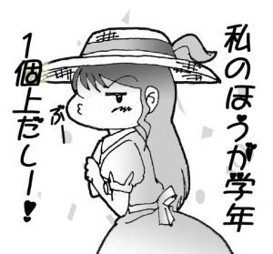 とうこ・ぶー.jpg