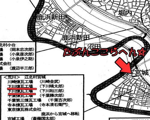下川煉瓦工場跡.jpg