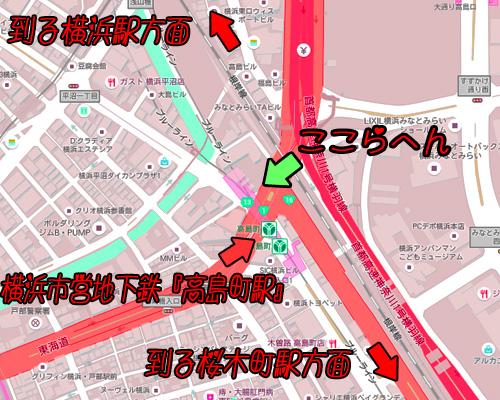 二代目横浜駅跡付近.jpg