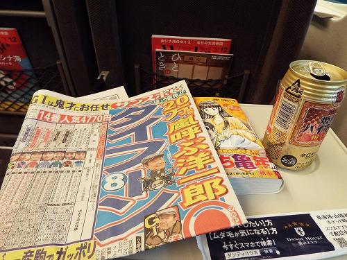 京都路地裏探索オフ会2015 001.jpg