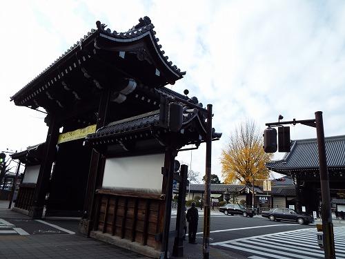 京都路地裏探索オフ会2015 011.jpg