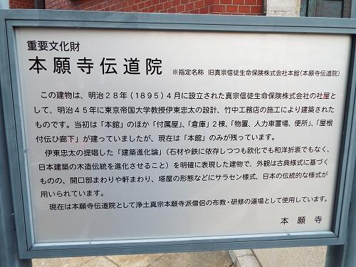 京都路地裏探索オフ会2015 016.jpg