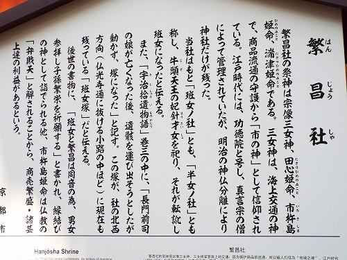 京都路地裏探索オフ会2015 031.jpg