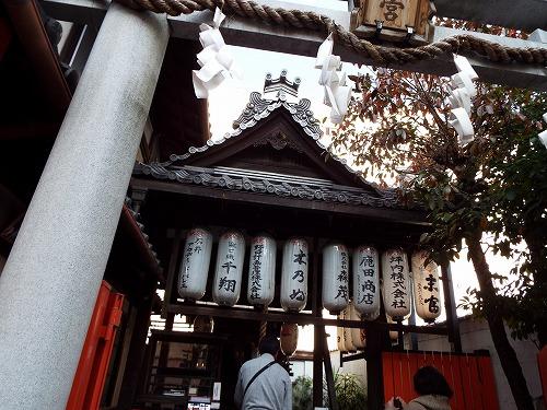 京都路地裏探索オフ会2015 032.jpg