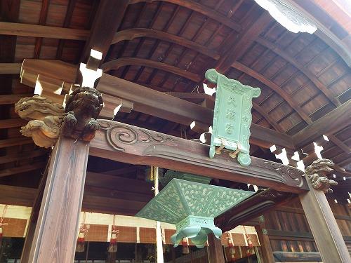 京都路地裏探索オフ会2015 040.jpg