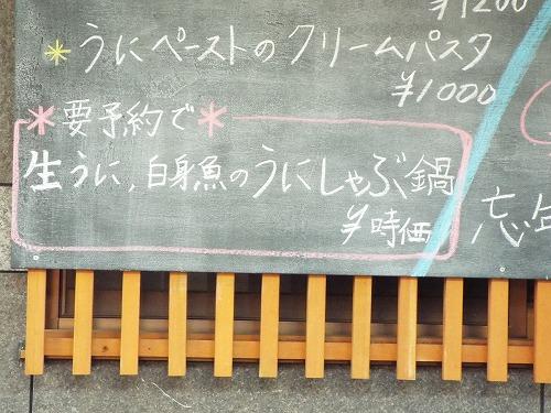 京都路地裏探索オフ会2015 047.jpg