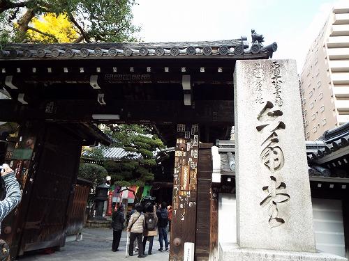 京都路地裏探索オフ会2015 074.jpg