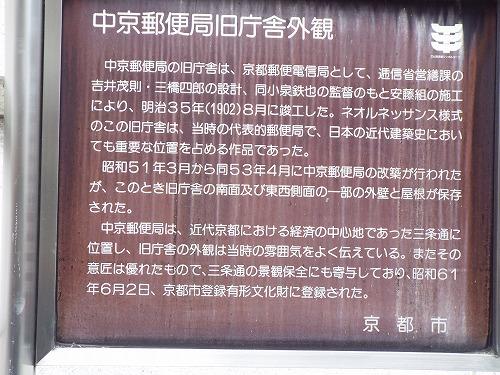 京都路地裏探索オフ会2015 091.jpg