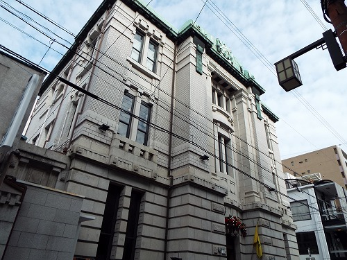 京都路地裏探索オフ会2015 103.jpg