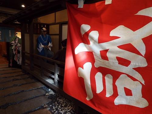 京都路地裏探索オフ会2015 119.jpg