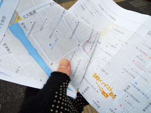 京都路地裏探索オフ会2015 135.jpg