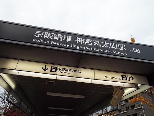 京都路地裏探索オフ会2015 166.jpg