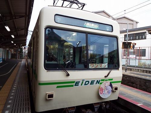 京都路地裏探索オフ会2015 168.jpg