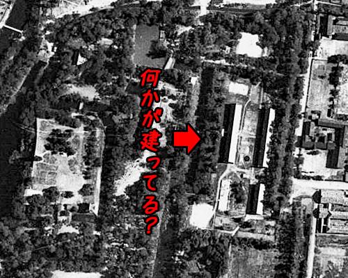 国土地理院1948米軍撮影.jpg