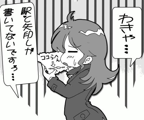 夕実ちゃん・簡単すぐりゅ地図に悩む^^;.jpg