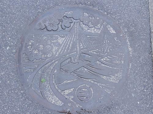 大三島.jpg