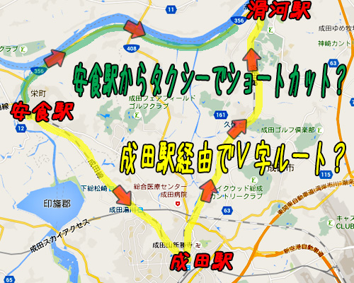 成田市・大まかな概観地図・二つのルート.jpg