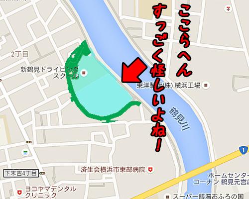 新鶴見ドライビングスクール周辺地図.jpg