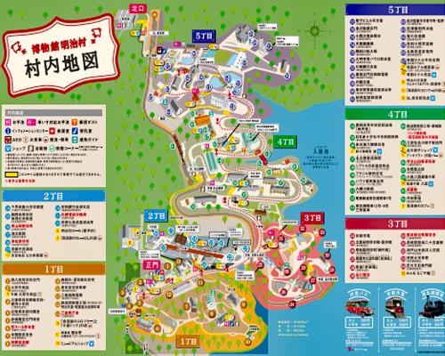 明治村・村内地図.jpg
