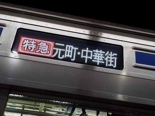 横浜都市発展記念館 030.jpg
