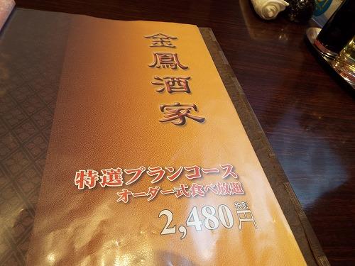 横浜都市発展記念館 034.jpg