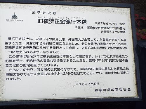 横浜都市発展記念館 052.jpg