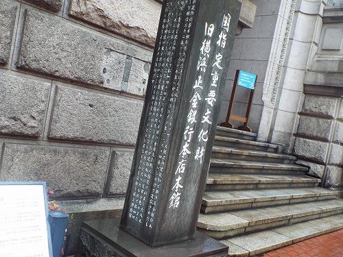 横浜都市発展記念館 053.jpg