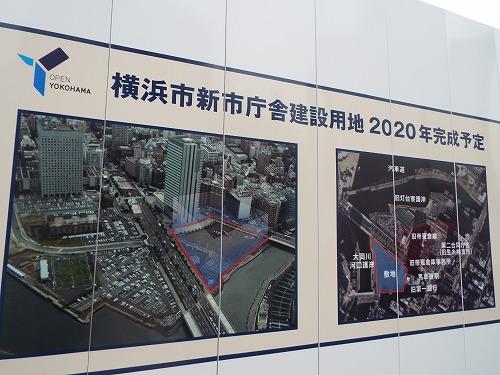 横浜都市発展記念館 064.jpg
