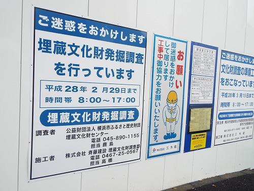 横浜都市発展記念館 066.jpg