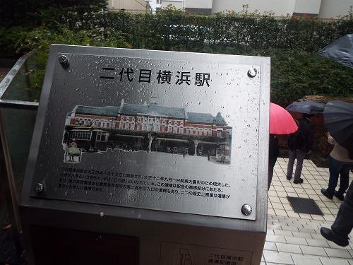 横浜都市発展記念館 072.jpg