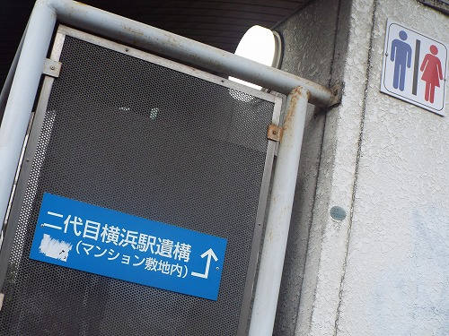 横浜都市発展記念館 091.jpg