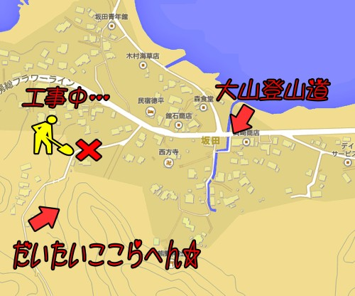 洲崎第二砲台並びに弾薬庫跡界隈.jpg
