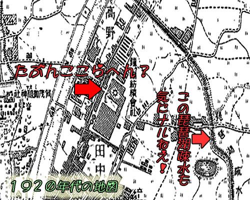 鐘淵紡績京都工場1920年代.jpg