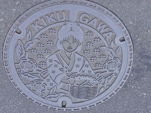 静岡・菊川.jpg