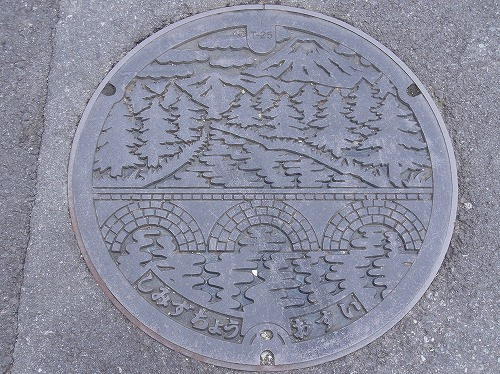 静岡県・清水町.jpg